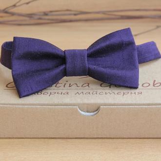 Галстук бабочка темно-фиолетовый шелк дюпон