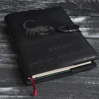 Ежедневник А5 формата из черной кожи с индивидуальной гравировкой.