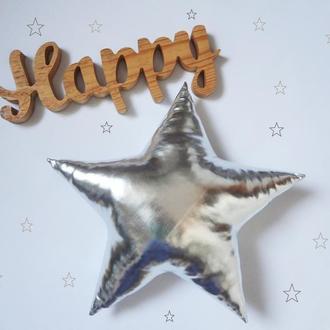 Декоративная подушка звезда