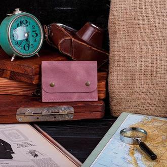 Кожаный маленький кошелек
