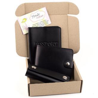 Подарочный набор №20 (чёрный): обложка на паспорт + портмоне П1 + ключница
