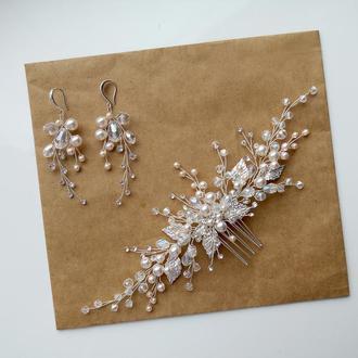 Свадебное украшение для волос, веточка в прическу, гребень, комплект украшений  гребешок и серьги
