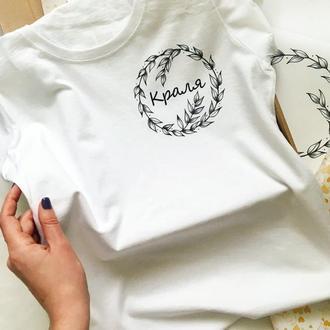 Авторская футболка с вашим текстом :)