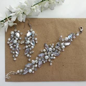 Комплект украшений браслет и серьги. свадебные серьги, украшения для невесты