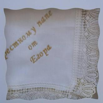 Крестильные именные носовые платочки для крестных