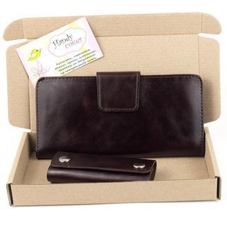 Подарочный набор №10 (коричневый): Кошелек + ключница