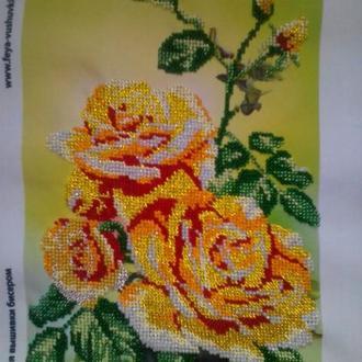 """Картина бисером """"Желтые розы"""""""