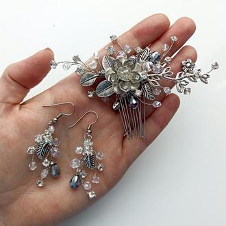 Свадебные украшения для волос, украшения для невесты, гребень, комплект украшений  гребень и серьги