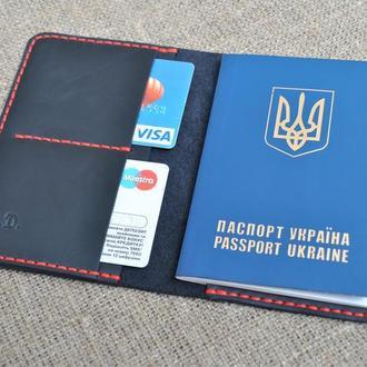 Обложка для паспорта из темно-синей кожи P02-600+red