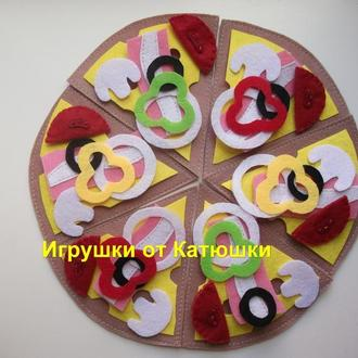 Пицца - конструктор