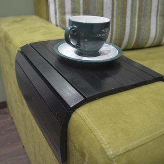 Деревянная накладка-столик на подлокотник дивана (черный) #2i2ua