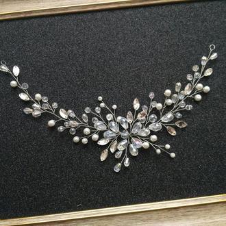 Гілочка для весільної або вечірньої зачіски з кришталю та кристалів