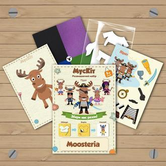 МусКит Пират - наборы-наклейки для творчества