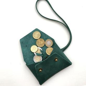 Гаманець монетниця з натуральної шкіри