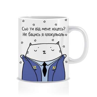 """Чашка """"Прокурор"""""""