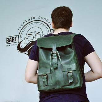 """Кожаный рюкзак """"Клео"""""""