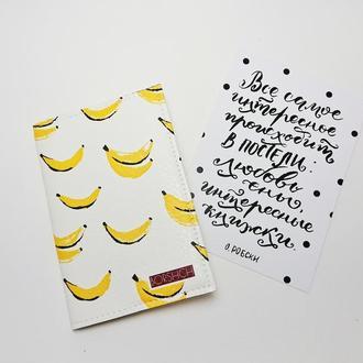 Обложка на паспорт, бананы, экокожа