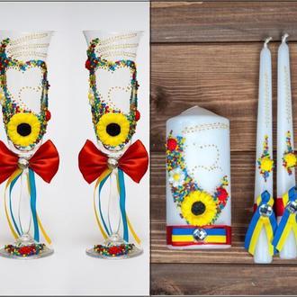 Свадебный набор аксессуаров в украинском стиле с подсолнухами (арт. SN-204)