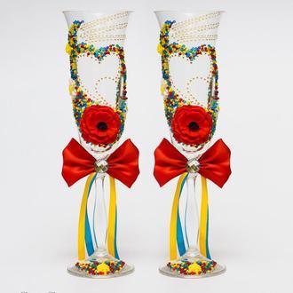 Свадебные бокалы в украинском стиле с маками (арт. WG-219)