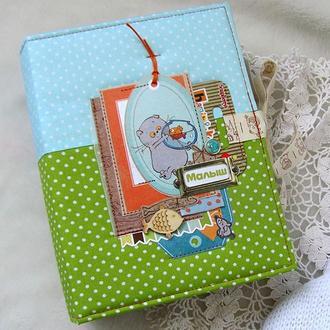 Яркий фотоальбом для маленького мальчика. Первый год жизни. Подарок новорожденному купить.