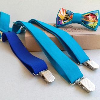 Комплект подтяжки и бабочка ярко- бирюзовый (для ребенка)