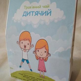 Подарунковий Чай Дитячий