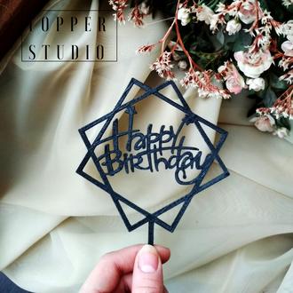 Топпер для євродесертів (Happy birthday)