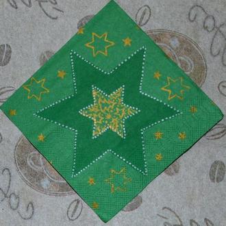 Салфетка для декупажа, темно-зеленая со звездами, маленькая