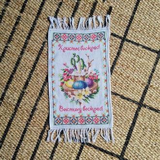 Пасхальный вышитый рушник (маленький)