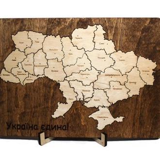 """Деревянный пазл """"Украина"""""""