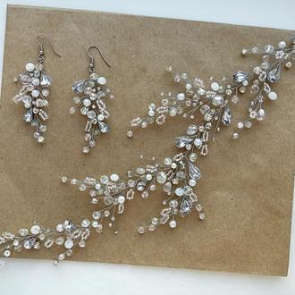 Свадебное украшение для волос, веточка в прическу, комплект украшений  веточка и серьги на выпускной