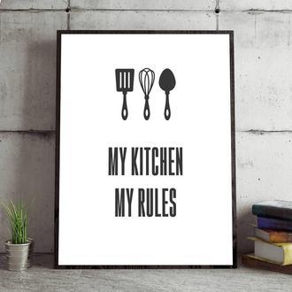 Графический постер для кухни My Rules