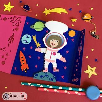 """👩🚀 """"Космонавтша"""" механическая открытка в подарок любимым"""