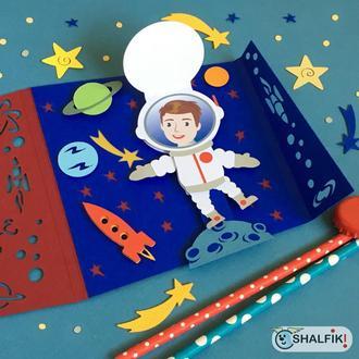 """👨🚀 """"Космонавт"""" механическая открытка в подарок любимым"""