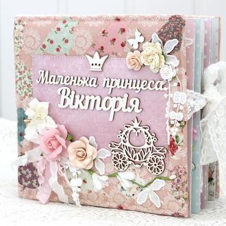 Альбом для дівчинки на замовлення , скрапальбом для малюка