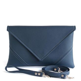 Темно-синий клатч / Синяя сумочка