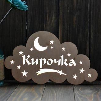 Светодиодный ночник из дерева с именем - Кирочка