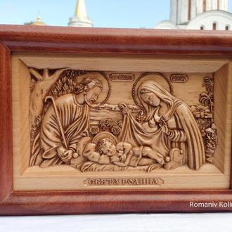 Икона деревянная резная Святое Семейство (Свята Родина)