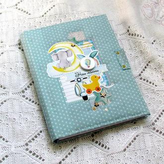 Мамин дневник ручной работы, Бейбибук, блокнот для маминых записей. Подарок