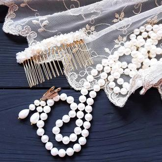 Комплект весільний натуральні перли та кристали