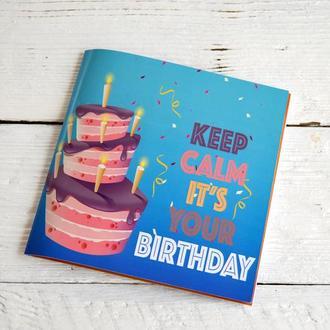 """Музыкальная открытка """"KeepCalmHB"""""""