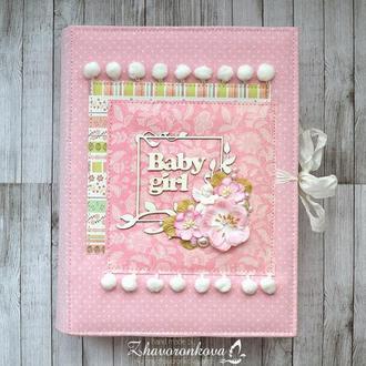 Альбом для девочки первого года жизни, ручная работа