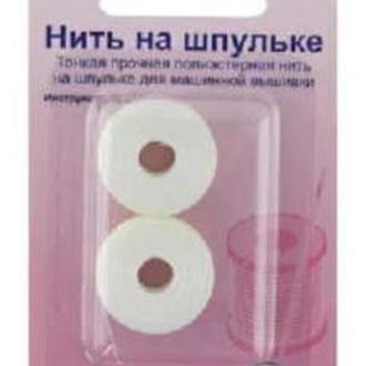 Нить на шпульке для машинной вышивки, 2шт., 100% полиэстер