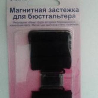 Магнитная застежка для бюстгальтера, 38 мм,2 крючка/2 ряда,черный