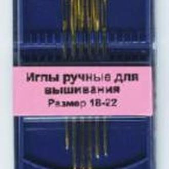 Иглы для вышивания с закруглённым кончиком в пластиковом контейнере №18-22, 6шт.