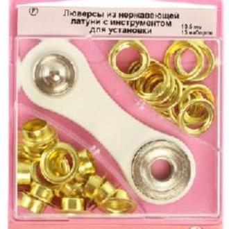 Люверсы с инструментом для установки 10,5 мм серии F, золото