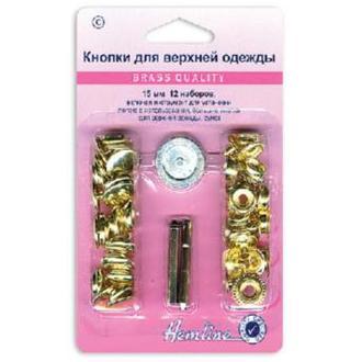 Кнопки для курток с инструментом для установки 15мм золото 12шт