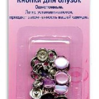 Кнопки для блузок, перламутровые, 11мм, 6шт