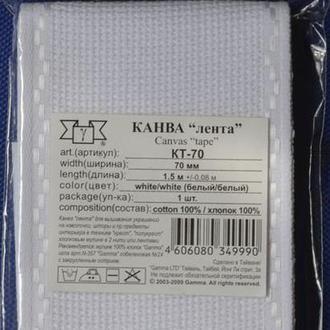"Канва-лента №14 ""Гамма"",белая 70 мм"