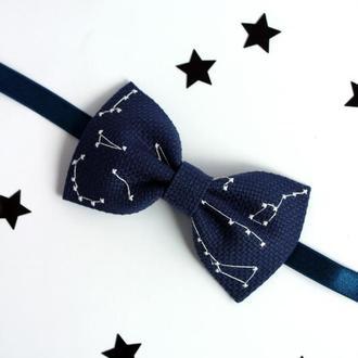 Бабочка Звезды